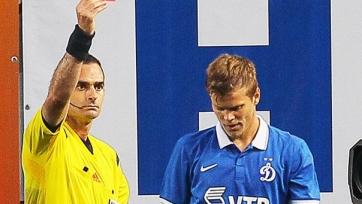 Кокорина могут дисквалифицировать на четыре матча