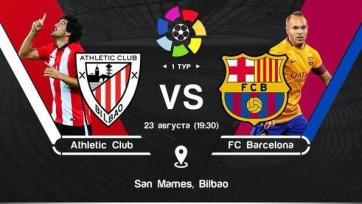 Анонс. «Атлетик Б» - «Барселона» - в ожидании реванша