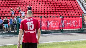 Футболисты «Шинника» и «Тосно» дисквалифицированы за массовую драку