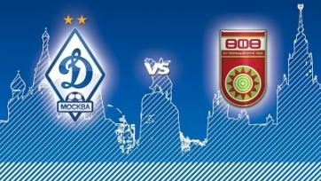 «Динамо» и «Уфа» определились с составами