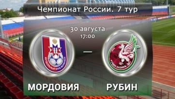 «Мордовия» и «Рубин» объявили составы