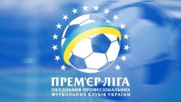 «Александрия» и «Черноморец» голов не забили