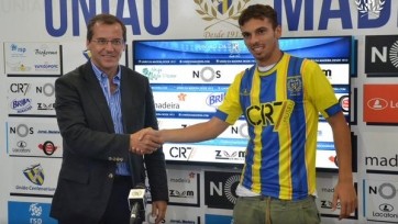 Гонсало Буэно продолжит карьеру в Португалии