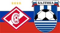 Спартак-2 - Балтика (0:1) (20.09.2015) Обзор Матча