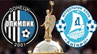 Олимпик - Днепр (0:2) (23.09.2015) Обзор Матча