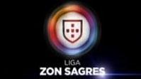 Чемпионат Португалии 2015-16: 6-й тур. Обзор матчей.