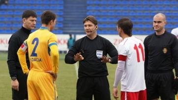 Молдавский арбитр FIFA пожизненно дисквалифицирован (видео)