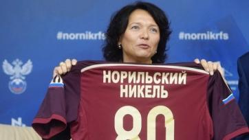 Официальным спонсором РФС стал «Норильский Никель»