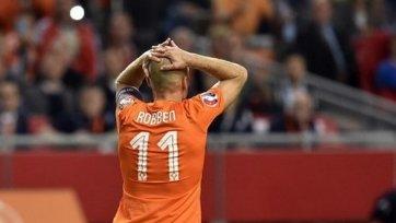 Роббен не сыграет со сборной Турции
