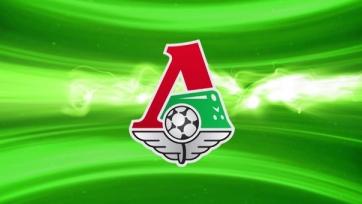 «Локомотив» может быть исключён из еврокубков
