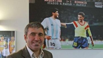 Георге Хаджи: «Меня звали в «Наполи» заменить Марадону»
