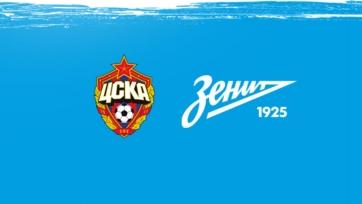 ЦСКА и «Зенит» определились с составами