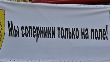 «Молодёжка» «Анжи» выиграла в кавказском дерби