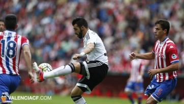 «Валенсия» одержала первую победу в сезоне