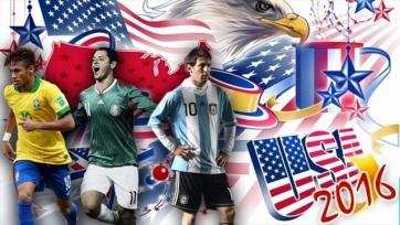 Кубок Америки-2016 может пройти в Колумбии или Эквадоре