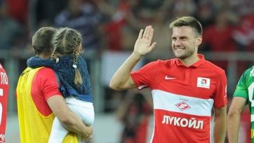 Гранат не сыграет с «Кубанью»
