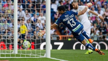 «Реал» скромно обыграл «Гранаду»
