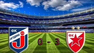 «Црвена Звезда» продолжает побеждать в сербской Суперлиге