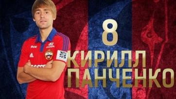 Кирилл Панченко: «Для болельщиков это, наверное, был праздник футбола»