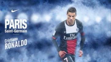 Sunday Express: ПСЖ готов потратить на покупку Роналду 340 миллионов евро