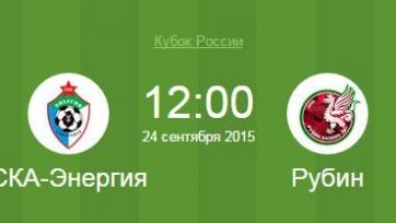 «Рубин» также сыграет в Кубке страны дублирующим составом