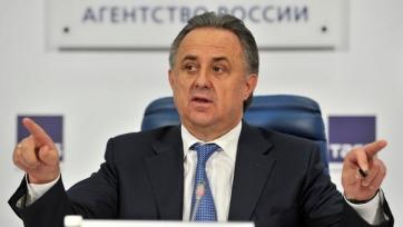 Виталий Мутко призывает Блаттера не уходить в отставку