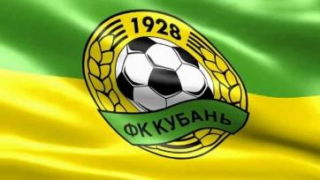 «Кубань» снова не может регистрировать новых игроков