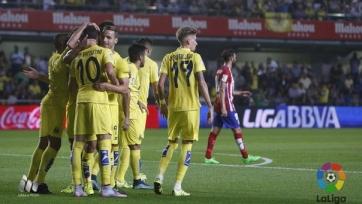 «Атлетико» потерпел второе поражение в сезоне