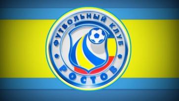 Персонал «Ростова» с первого октября не выйдет на работу