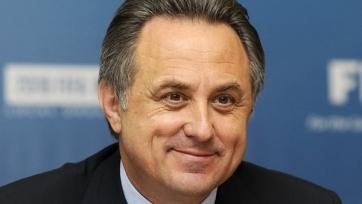 Виталий Мутко: «На сегодняшний день долг РФС уменьшился до 700 миллионов рублей»