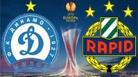 Динамо - Рапид (0:1) (01.10.2015) Обзор Матча