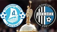 Днепр - Олимпик Обзор Матча (28.10.2015)