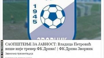 В боснийском чемпионате тренера уволили через фэйсбук