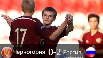 Юношеская сборная России успешно вышла в следующий раунд квалификации к Евро-2016