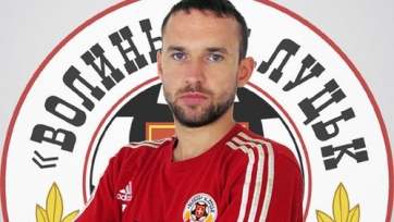 Богданов подписал контракт с «Волынью»