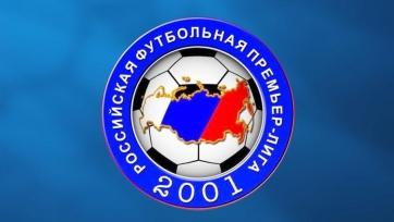 «Терек» сильнее «Рубина», а «Уфа» отобрала очки у «Краснодара»
