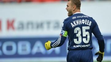 Акинфеев: «Не хочется огорчать людей, поэтому нужно выиграть оба матча»