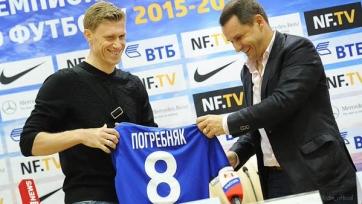 Павел Погребняк может принять участие в ближайшем матче чемпионата России