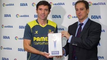 Марселино Гарсия Тораль – лучший тренер Примеры в сентябре