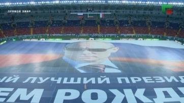 В Грозном прошёл матч в честь дня рождения Владимира Путина