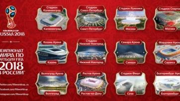Стали известны все названия стадионов, на которых пройдут игры ЧМ-2018