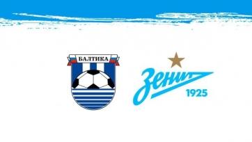 «Балтика» обыграла «Зенит-2»