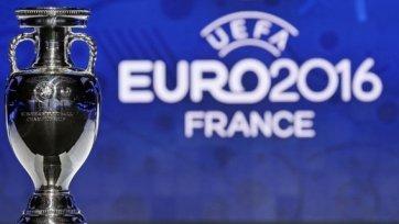 Шестнадцать участников Чемпионата Европы из 24-х определены
