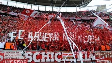Фанаты «Баварии» намерены устроить акцию протеста перед матчем с «Арсеналом»
