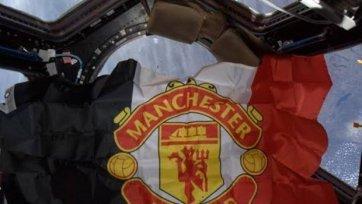 Российский болельщик отправил флаг «Манчестер Юнайтед» на орбиту
