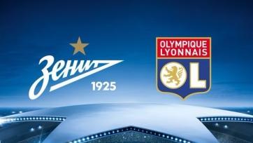 «Лион» сыграет против «Зенита» без пяти ведущих футболистов