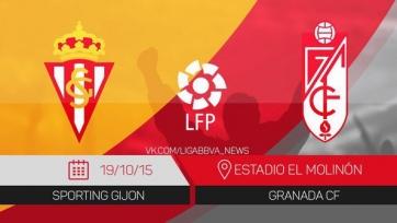 «Спортинг» спас домашний матч с «Гранадой»