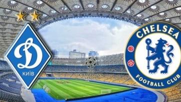 «Динамо» Киев – «Челси». Стали известны стартовые составы