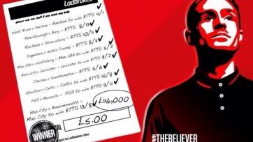 Удачная ставка позволила англичанину выиграть 116 тысяч фунтов