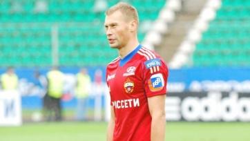 Василий Березуцкий не поможет ЦСКА в ближайших матчах